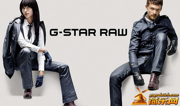 gstar2.jpg
