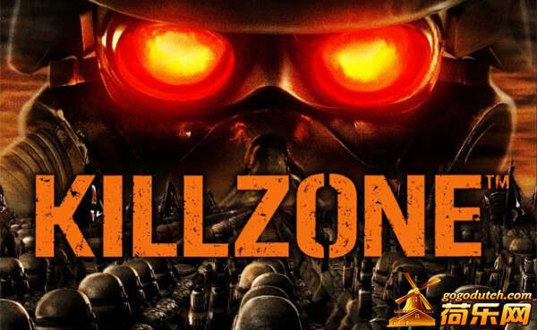 killzone-600x369.jpg