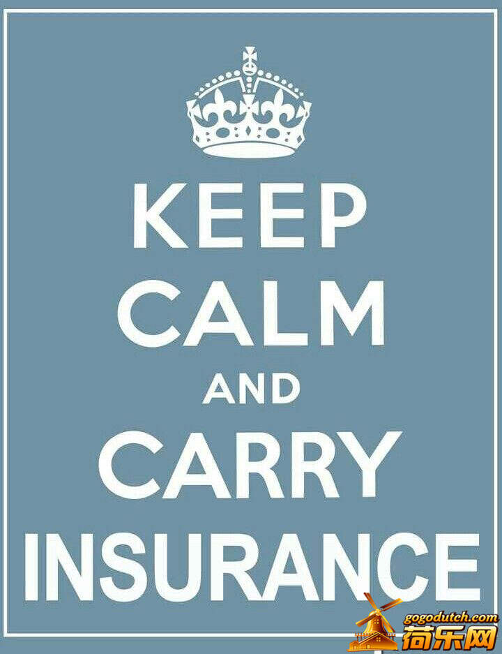 keep-calm-and-carry-insurance-x.jpg