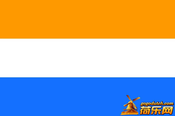 nethflag2.jpg