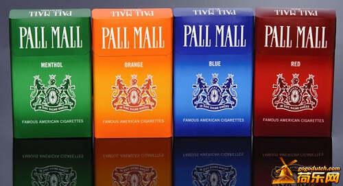 pall-mall-500.jpg