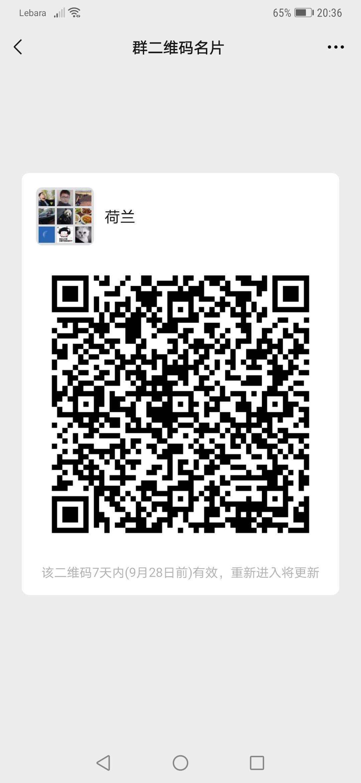 1632249513141586_535.jpg
